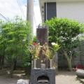 十一人塚(鎌倉市)