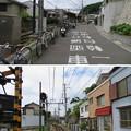 江ノ電 稲村ヶ崎駅(鎌倉市稲村ガ崎)