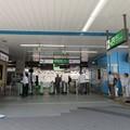 Photos: 逗子駅東口改札(神奈川県逗子市)