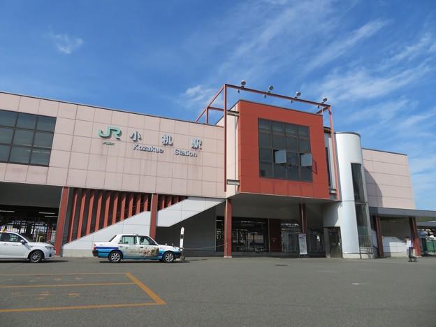 横浜線 小机駅南口(横浜市港北区)