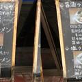 Photos: 中華そば七麺鳥(台東区)