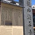 Photos: 金龍山浅草寺(台東区)