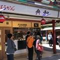 舟和 浅草仲見世3号店(台東区)