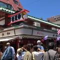 Photos: 舟和 浅草仲見世1号店(台東区)