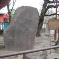 Photos: 11.03.14.浅草神社(台東区)初代 花柳壽輔略傳