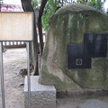Photos: 11.03.14.浅草神社(台東区)初代市川猿翁句碑