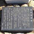 12.02.21.浅草寺(台東区)旧五重塔跡