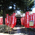 Photos: 12.02.21.浅草寺(台東区)銭塚地蔵尊