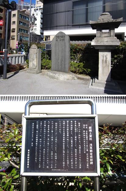 12.02.21.浅草観音戒殺碑(台東区)