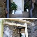 Photos: 12.01.30.品川神社(品川区北品川)富士塚