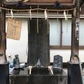 品川神社(品川区北品川)手水舎