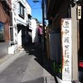 Photos: 12.01.30.品川神社参道より養願寺参道(品川区北品川)