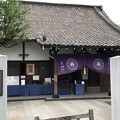 Photos: 養願寺(品川区北品川)