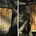 10.11.02.品川北本宿 本陣/聖蹟公園(品川区北品川)