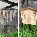 Photos: 旧東海道 品川宿本陣(品川区北品川)