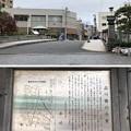 Photos: 旧東海道 品川橋(品川区北品川)