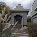 Photos: 13.10.22.春雨寺(北品川4丁目)如来堂