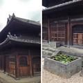 Photos: 13.10.22.東海寺(北品川3丁目)