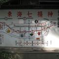 Photos: 10.11.02.品川寺(南品川)