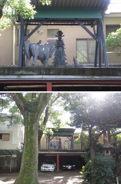 Photos: 10.11.02.品川寺(南品川)聖観音 ・軍馬・軍犬・軍鳩
