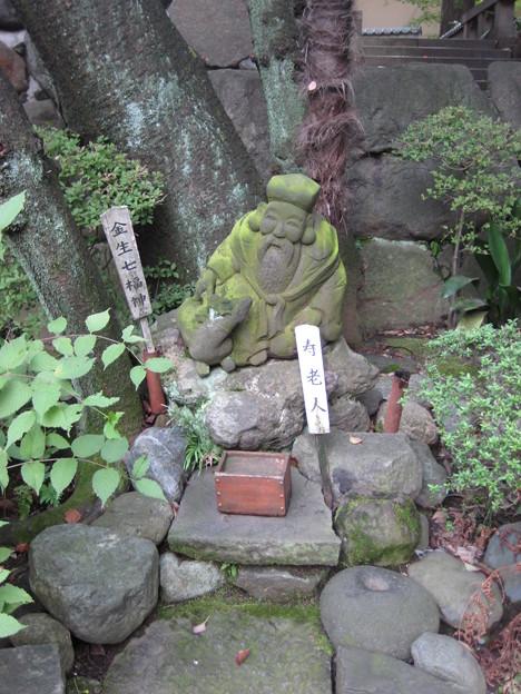 10.11.02.品川寺(南品川)金生七福神