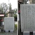 Photos: 10.11.02.海雲寺(南品川)平蔵地蔵