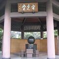 Photos: 10.11.02.海晏寺(南品川)
