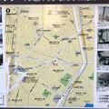 仙台藩伊達家下屋敷跡(品川区東大井4丁目)