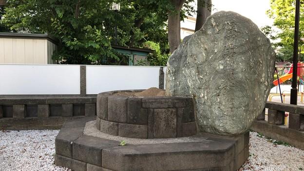 侯爵山内豊範室 栄子之墓(品川区営 大井公園)