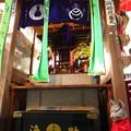 12.04.18.妙厳寺 豊川稲荷東京別院(港区元赤坂)叶稲荷尊天