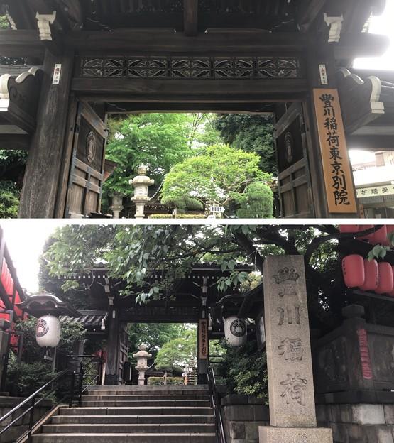 妙厳寺 豊川稲荷東京別院(港区元赤坂1丁目)惣門