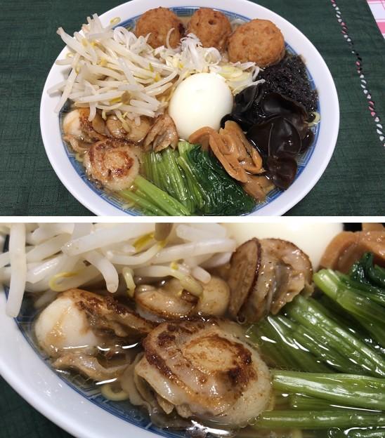 tabeteだし麺シリーズ「北海道産帆立貝柱だし 塩ラーメン」