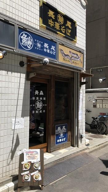 長尾中華そば 神田店(神田小川町)