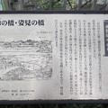 面影橋~宿坂(新宿区~豊島区)