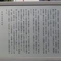 Photos: 高田氷川神社(豊島区)境内撮影禁止