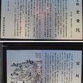 Photos: 慈眼寺 目白不動尊(豊島区)