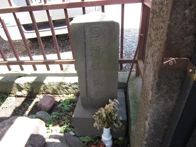 鬼子母神前駅前(豊島区)馬頭観音碑