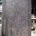 法明寺 鬼子母神堂 ・北辰妙見大菩薩(豊島区雑司が谷)