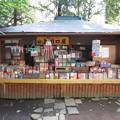 法明寺飛地境内(豊島区雑司ヶ谷)駄菓子屋