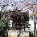 Photos: 12.04.04.法明寺(豊島区)鐘楼