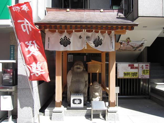 12.04.04.雑司が谷七福神 布袋尊(南池袋)