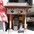 Photos: 12.04.04.雑司が谷七福神 布袋尊(南池袋)