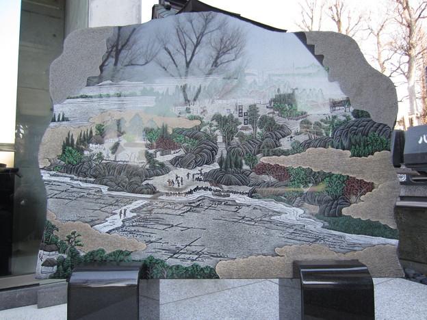御嶽山清立院(南池袋)