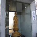 Photos: 御嶽山清立院(南池袋)