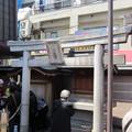 Photos: 高岩寺(とげぬき地蔵)稲荷社