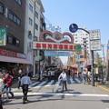 巣鴨地蔵通り商店街(豊島区)