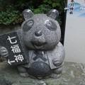 Photos: 12.05.16.沼袋氷川神社(中野区)七福神