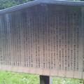 Photos: 東福寺(中野区江古田)