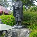 Photos: 東福寺(中野区江古田)修行大師像