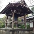 Photos: 13.04.02.新井薬師(中野区新井)鐘楼